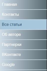 Как формить, используя стили CSS, выбор фона на сайте генератор фона CSS