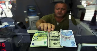 سعر صرف الليرة التركية مقابل العملات الرئيسية الأثنين 5/10/2020