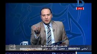 برنامج الموعظة الحسنة حلقة 3-3-2017 مع الشيخ اسلام النواوي