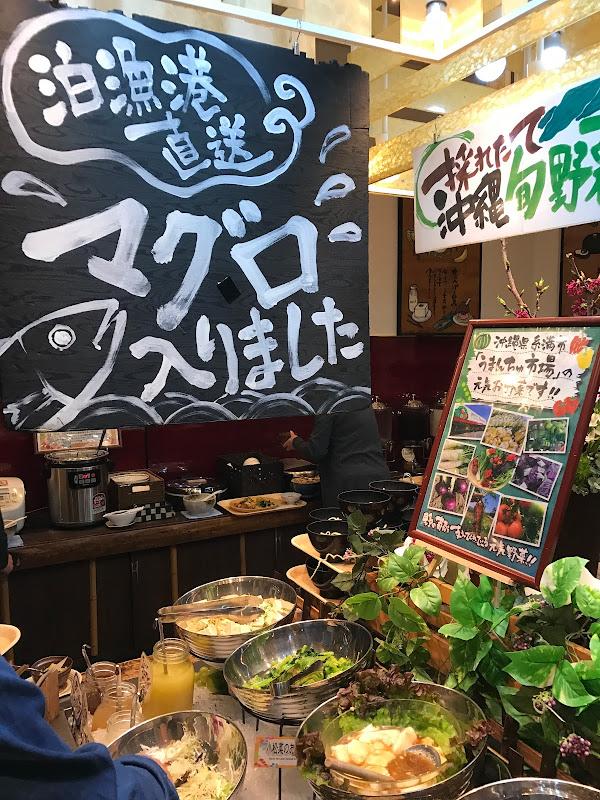 沖縄のホテルでの朝食戦争 | 2017-03-01 の日々雑感
