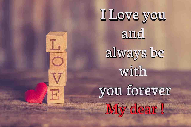 Short love quotes for couple