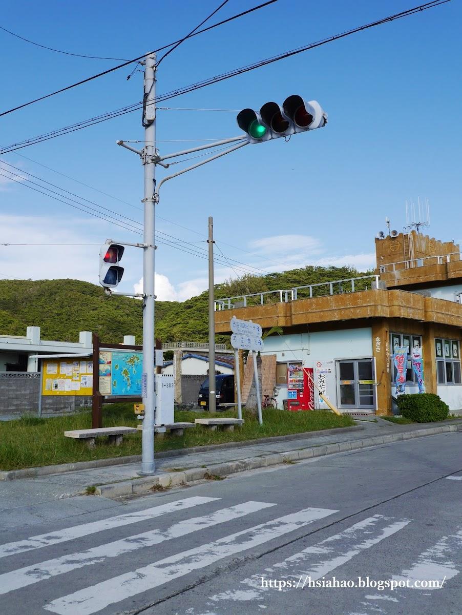沖繩-慶良間群島-座間味島-紅綠燈-景點-慶良間諸島-推薦-自由行-旅遊-Okinawa-kerama-islands-zamami