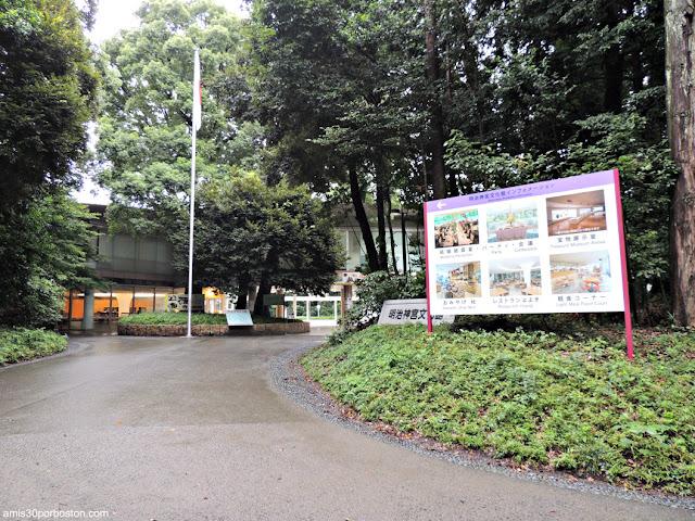 Zona Restaurantes del Santuario Meiji, Tokio
