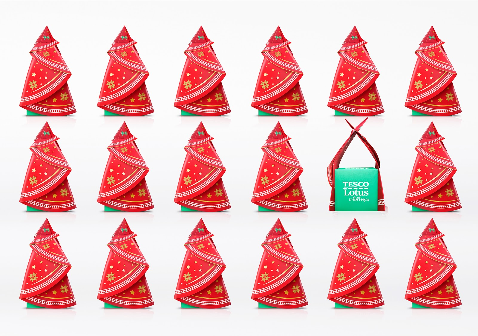 competitive price 57184 2777a Tesco Lotus Christmas Tree Gift Set Box on Packaging of the ...