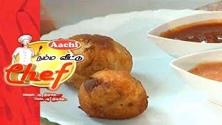 Namma Vittu Chef – 27-11-2016 | Peppers TV