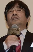 Shimizu Junji