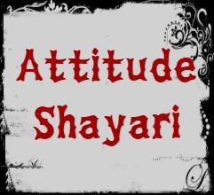 Best Attitude Shayari | latest 20+ Hindi Attitude Shayari  On Image
