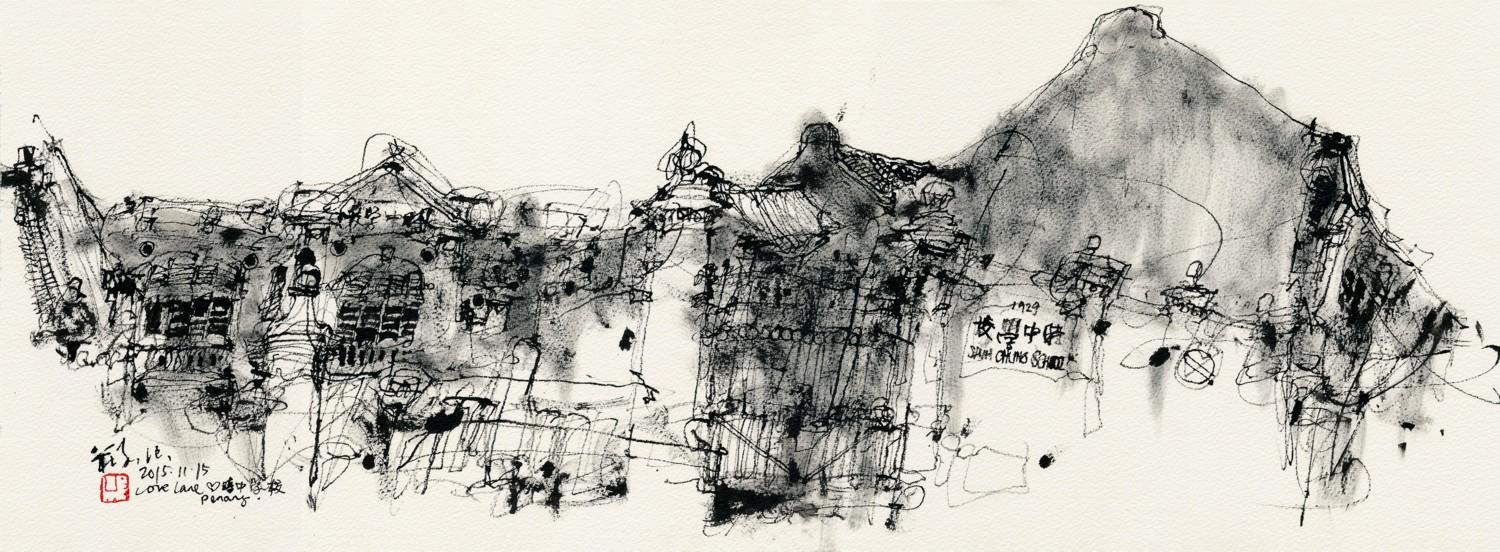 Art Line Uae : Workshop sketching with dry twig chinese ink urban