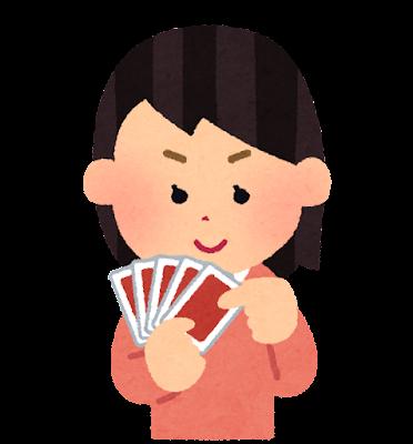 トランプで遊ぶ人のイラスト(女性)