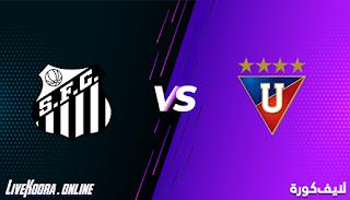 مشاهدة مباراة ليجا دي كويتو وسانتوس بث مباشر بتاريخ 24-11-2020 في كأس الليبرتادوريس