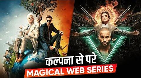TOP 7 Best Fantasy Web Series
