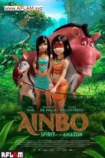 فيلم Ainbo 2021 مترجم اون لاين