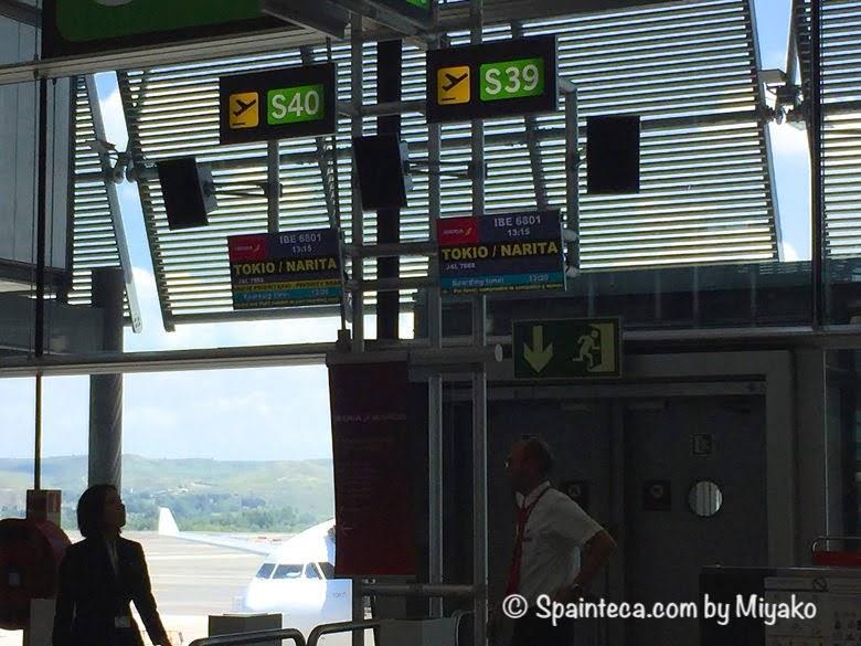 スペイン直行便の出発ゲート