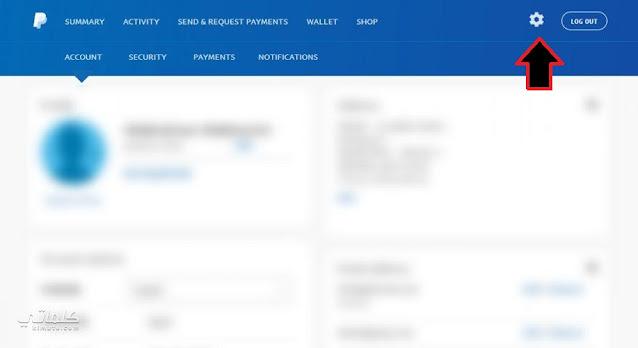 تعرف على قانون PayPal الجديد سوف يصدمك