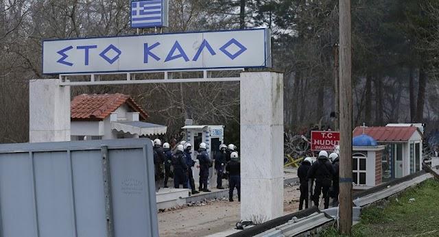 """Η Αθήνα θέλει να ανοίξει το τελωνείο  στις """"Καστανιές"""" - Ο Έβρος όχι!"""