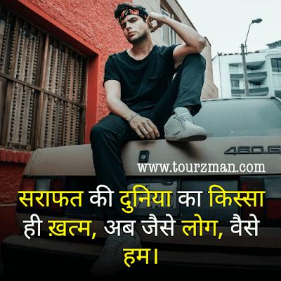 attitude motivational suvichar in hindi images
