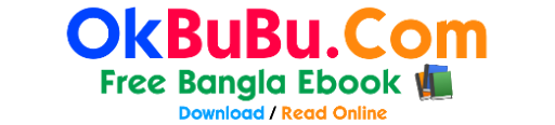 Free Bangla PDF Books Downloading Website...