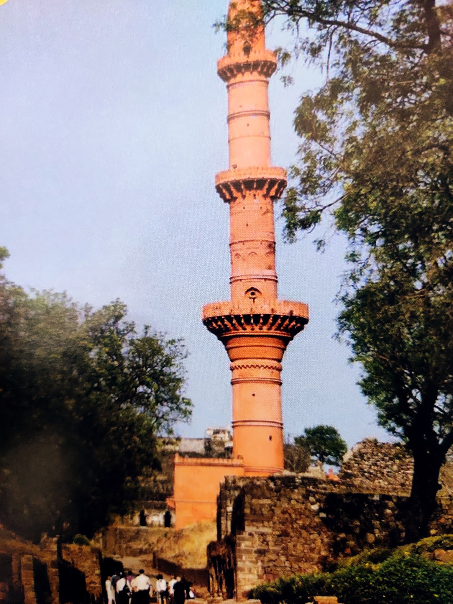 Image contains minar