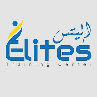مطلوب مدربين لغة انجليزية - مركز اليتس للتدريب واللغات