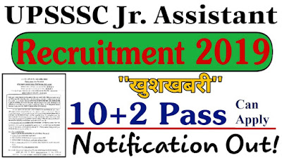 UPSSSC Recruitment for Jr. Assistant 2019