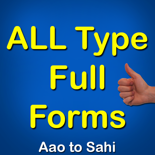 All Type Short form to Full Form