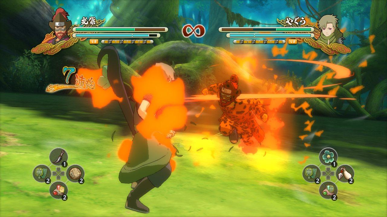 Naruto Rar pc
