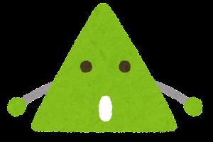 三角形のキャラクター4