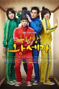 Rooftop Prince (2012) drama korea romantis terbaik