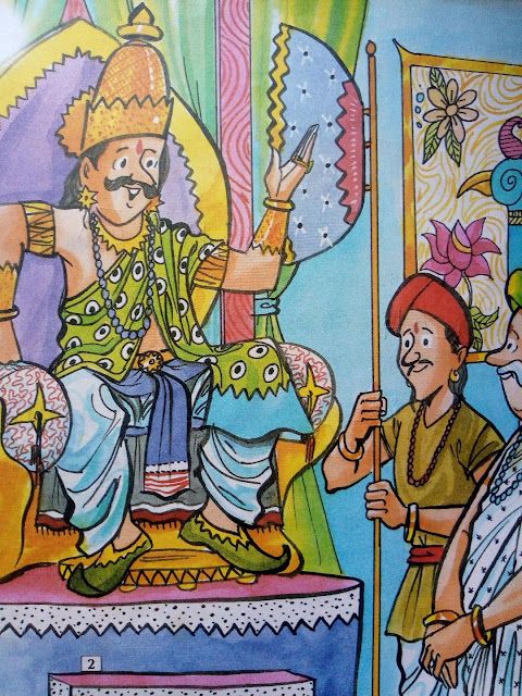 kids hindi kahaniya shankar bhagvan ne sikhaya raja kom sabk