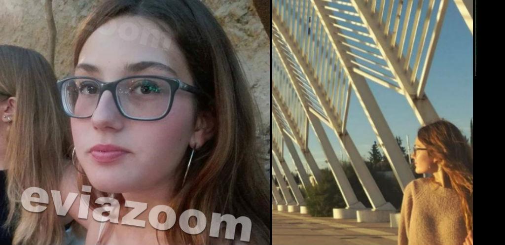 dating με νέα Ζηλανδία παιδιά Κελόουνα δωρεάν online dating