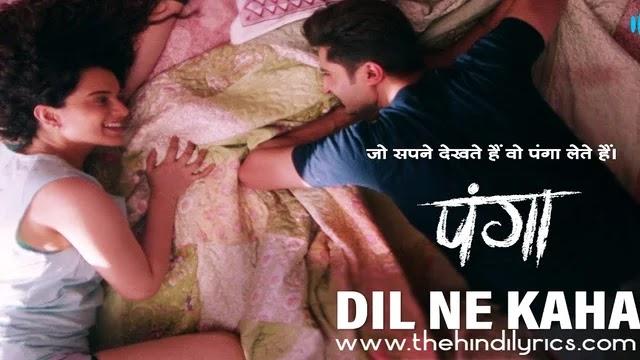 Dil Ne Kaha Lyrics – Panga   Jassi Gill   Asees Kaur