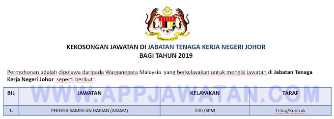 Jawatan Kosong Terkini di Jabatan Tenaga Kerja Negeri Johor.
