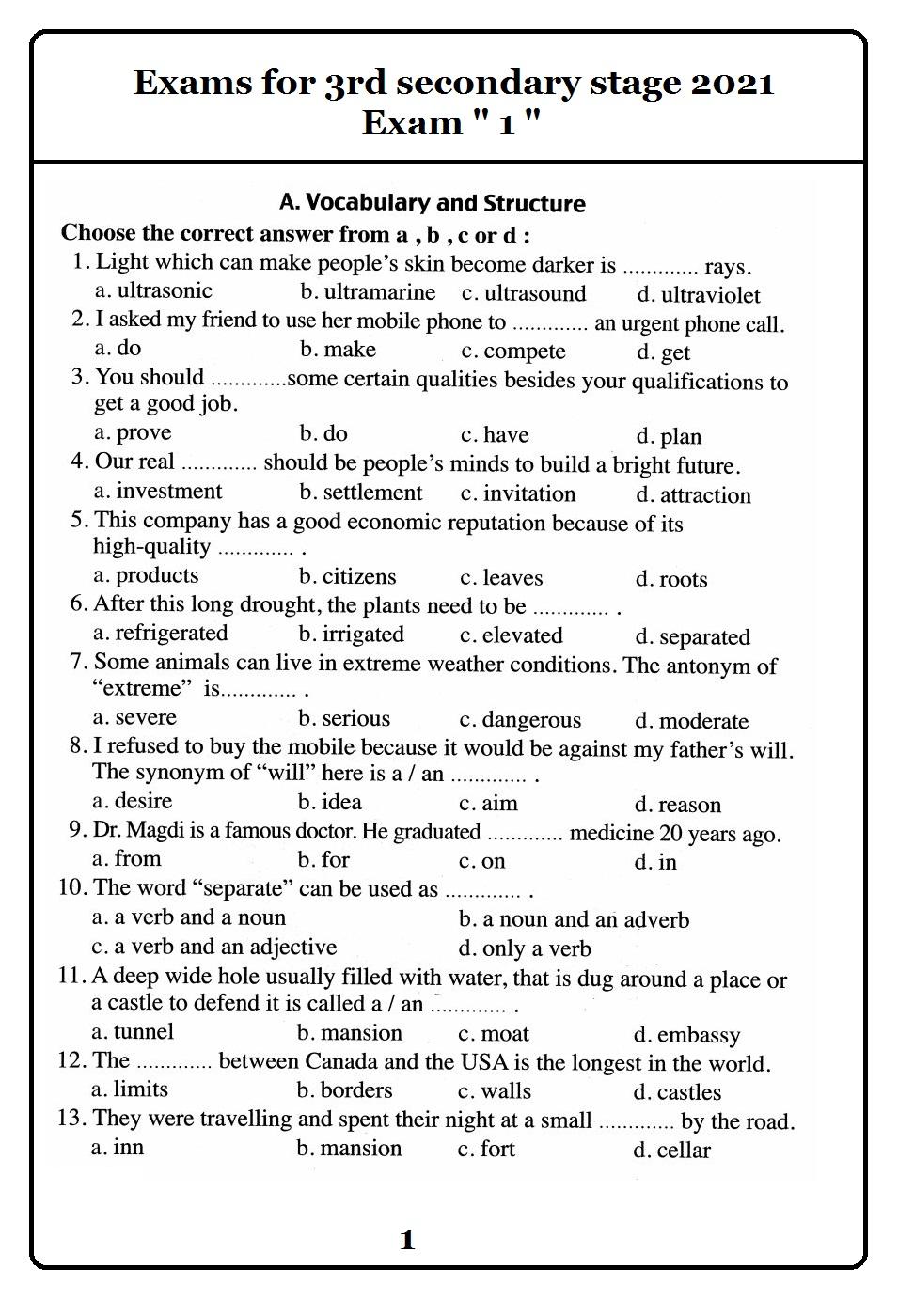 10امتحانات لغة إنجليزية على المنهج بالكامل حسب أحدث المواصفات للثانوية العامة 2021