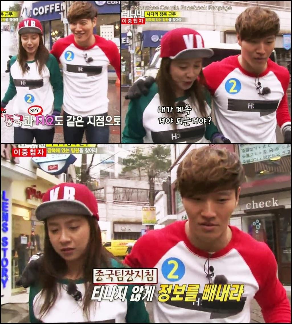 gary and song ji hyo really dating 2013 tx68
