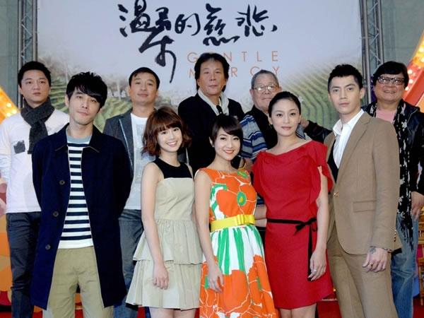 溫柔的慈悲 劇集列表 Gentle Mercy List - Love TV Show 臺灣電視劇