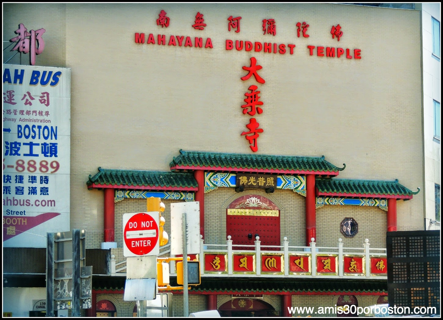 Segunda Visita a Nueva York: Chinatown