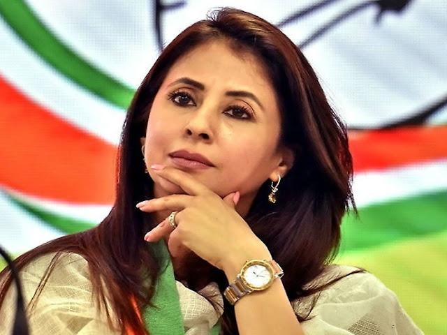 उर्मिला मातोंडकर ने कांग्रेस से इस्तीफा दिया, पार्टी में अंदरूनी गुटबाजी से नाराज थीं
