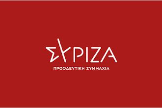 ΠΕΡΚΑ-ΒΕΤΤΑ-ΤΕΛΙΓΙΟΡΙΔΟΥ: Ένας χρόνος νομοθέτησης υπέρ της ιδιωτικής εκπαίδευσης και συνεχούς απορρύθμισης του δημόσιου περιφερειακού Πανεπιστημίου