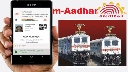 m-aadhar-as-one-of-prescribed-proofs-of-identity-for-rail-travel-paramnews