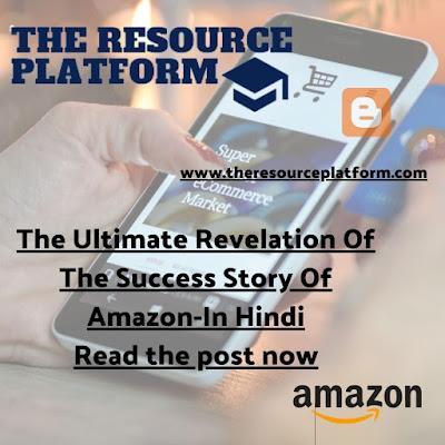 The resource platform