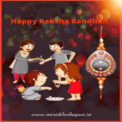 Happy Raksha Bandhan,Raksha Bandhan wishes,Raksha Bandhan