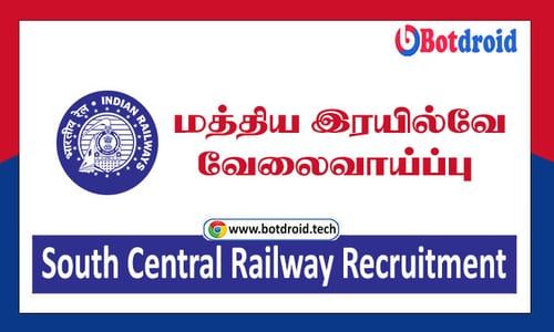 South Central Railway Recruitment 2021 Notification Pdf, South Central Railway jobs 2021