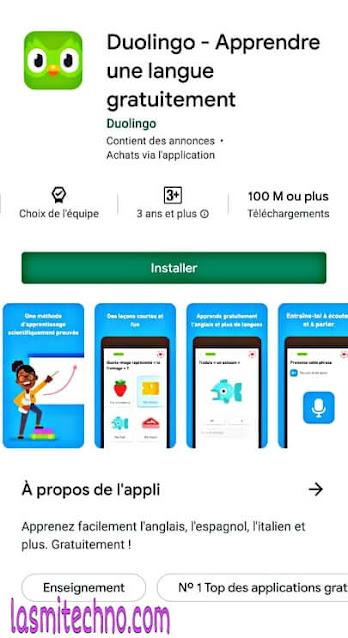 تطبيق Duolingo دوولينجو