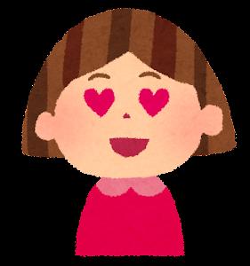 女の子の表情のイラスト「目がハート」