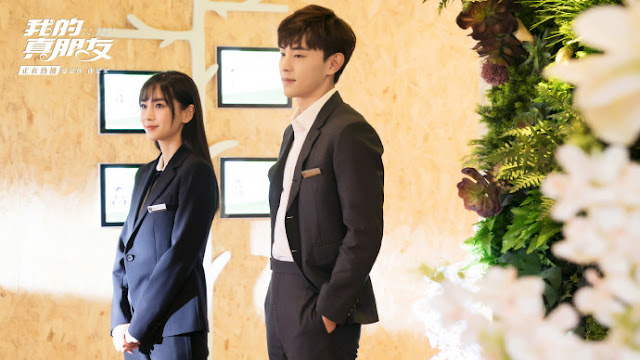 my true friend cdrama angelababy deng lun