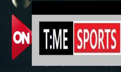 مشاهدة قناة اون تايم سبورت بث مباشر ON Time Sport