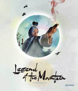 Legend of the Mountain (1979)