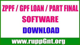 ZPPF / GPF LOAN/ PART FINAL SOFTWARE