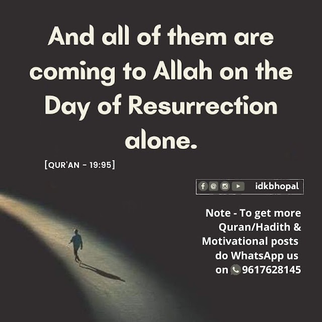 And All of them are coming to Allah on the day of Resurrection alone
