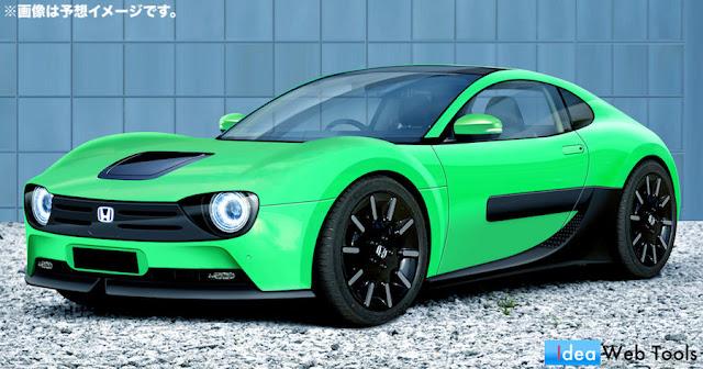 ホンダが新型の「EVスポーツクーペ」を開発中との噂。